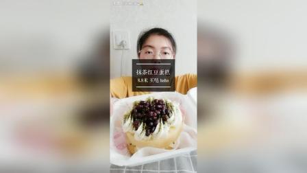 美拍视频: 甜点蛋糕