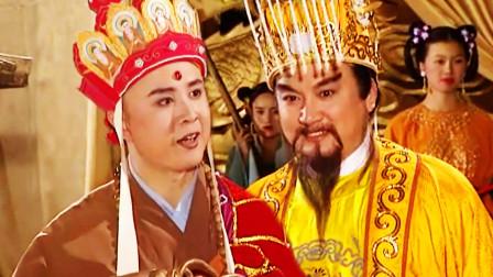 李世民召开水陆大会唐僧并没有参与?谁中途就将他叫走了?
