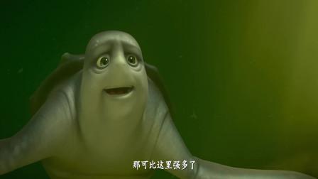 萨米大冒险:怪鱼金宝简直是大忽悠,都进鱼缸了还说是天堂