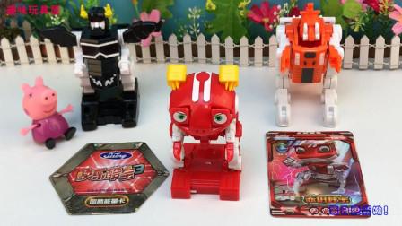 趣味玩具 第一季 快乐酷宝赤焰蛙宝趣味玩具拆箱!来跟小猪佩奇一起玩吧