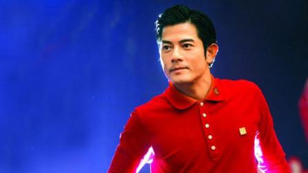 当年郭富城在台上性感热舞,不愧是曾经的亚洲舞王,舞姿真得很帅