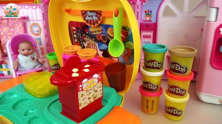 玩具娃娃和冰淇淋和食品厨房玩具,多力屋玩具