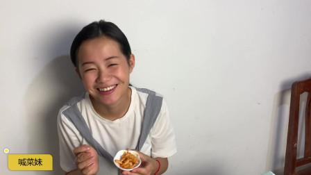 喊菜妹制作美食的时候,发生了一点小意外,好搞笑,吓跑自己!