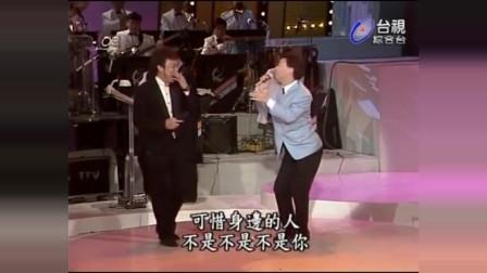 费玉清当年模仿《爱情恰恰》,连现场的乐队都忍不住笑出声了!