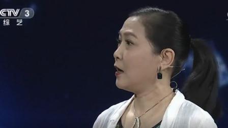 1984年年初乌苇向沈丹萍求婚,大年初二沈丹萍被父亲轰出家门!