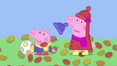 小猪佩奇 秋风吹走了小猪乔治的帽子 简笔画