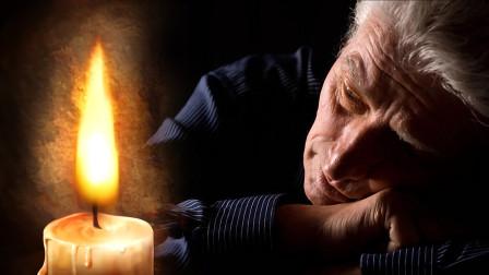 人增寿、鬼吹命,农村奇闻,60岁老人借子女寿命多活了30年!