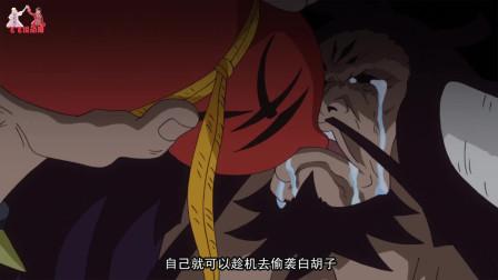 海贼王:刚想偷袭白胡子,就被红发拦下,两大四皇的接触让人意外