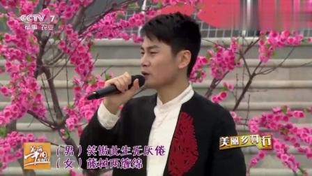 美丽中国乡村行:美女一首《铁血丹心》回忆满满,真让人感动!
