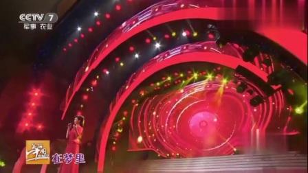 美丽中国乡村行:美女深情演唱《甜蜜蜜》,真是人美歌甜!