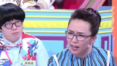 奇葩说:马薇薇这番话说哭13亿观众,戳中泪点,何炅都绷不住了