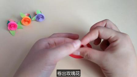 折纸玫瑰花戒指,90秒折出一个小戒指,简单漂亮女生都喜欢