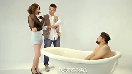 废柴兄弟:张晓蛟献身艺术,原来是拍这种影片