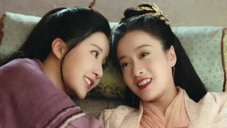 白发:漫夭痕香姐妹俩相认,二人同床共枕,就连眼神都变得温柔了