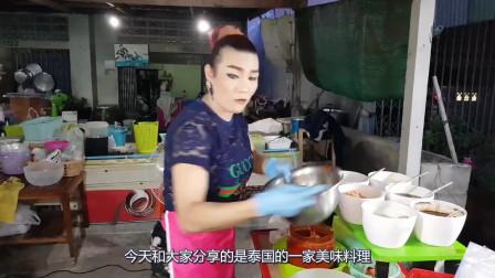 """泰国""""姐姐""""摆摊卖生拌海鲜,顾客络绎不绝,忙的不亦乐乎"""