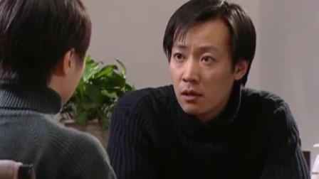 中国式结婚:房子水管漏水,女友大惊小怪,怪男友不认真负责!
