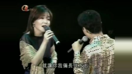 当年张国荣演唱会请来辛晓琪,深情对唱《深情相拥》!