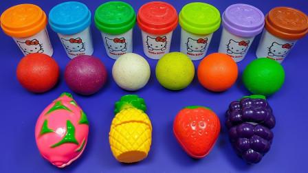 百变创意DIY水果冰淇淋,儿童色彩认知萌宝识颜色玩冰淇淋游戏啦