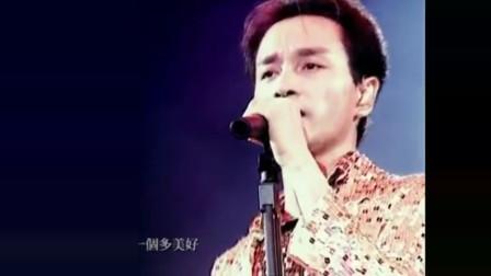 张国荣当年唱《谈情说爱》,满头汗水,敬业程度值得致敬!