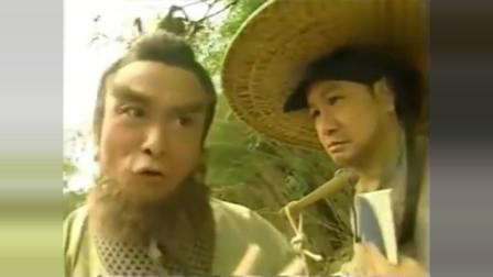 人龙传说:龙王无意间来到国师叶问家,国师一眼便看出他君王之相