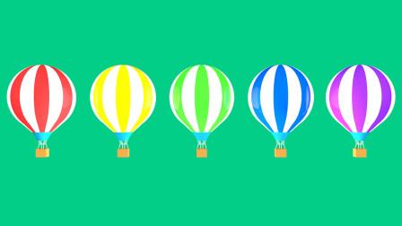 多彩热气球一起学习1~10 早教 益智 创意 感恩 爱心 祝福 健康 快乐 幸运 幸福 小猪佩奇 熊出没 小怜玩具