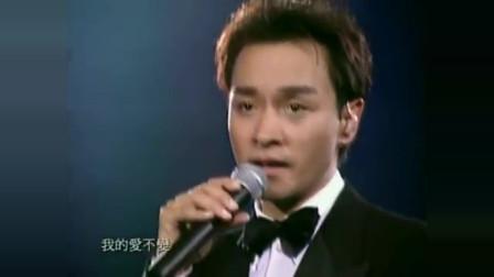 张国荣演唱《月亮代表我的心》,妈妈到场助阵!