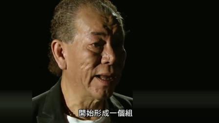 香港李兆基:慈云山十三太保不止13人,它是14K的一个分支!