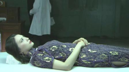 """宫医生给""""漂亮女尸""""化妆,三天后她姐姐就会来带她下葬,没想到女尸还会动"""
