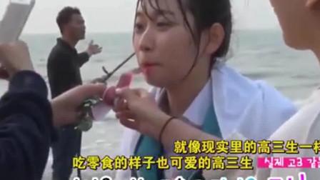 扑通扑通love:花絮:金瑟琪吃零食,好可爱!