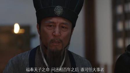 诸葛亮弥留之际,刘禅差人来秘密问了此事,诸葛亮听后直接气死