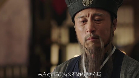 诸葛亮死后,司马懿透露他的最大缺点,姜维听后,都是一脸苦逼!