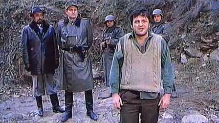 二战南斯拉夫战争片,德军放奸细逃跑,杀害游击队战俘