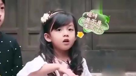 小泡芙不给嗯哼玩玩具,嗯哼生气离开,刘畊宏:这偶像剧拍的不错