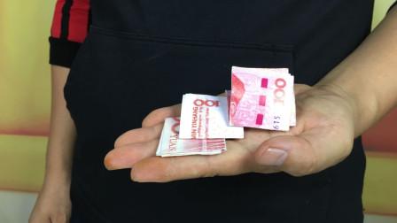 为什么轻轻一吹,空手就能瞬间变出钞票?揭秘后我服了