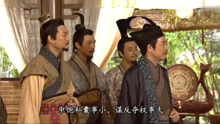 《回到三国》现代人用浏览器查出荆州人口数, 蔡夫人吓的不敢跟刘备增加户税