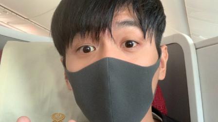 张若昀亲承喜讯:赶上好日子 在机场是我行事不周