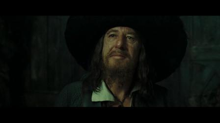 加勒比海盗3:世界的尽头:伊丽莎白脱光衣服,走进男人的天堂,成为全场的焦点
