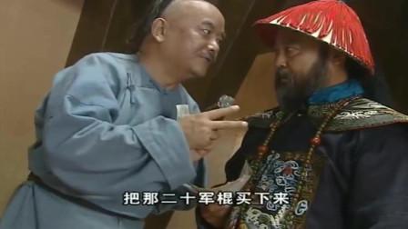 梦断紫禁城:和珅被流放到边疆,被一个只认钱不认人的将领刁难