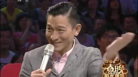 """韩红调侃刘德华是舞王,华仔献跳杰克逊经典舞蹈,帅""""炸""""了!"""