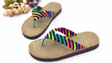 妈妈爱手工鞋-人字拖夹脚拖鞋,夏季凉鞋编织视频,手编拖鞋教学视频,手工DIY材料