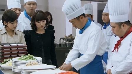 会长点了道经典的传奇川菜,不料主厨都没听过,却被一个大叔做出
