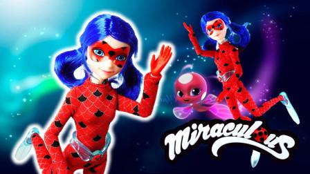 瓢虫雷迪 美人鱼娃娃 Miraculous Ladybug