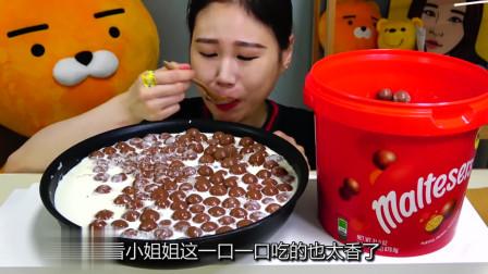 韩国网红大胃王卡妹,直播吃巧克力豆+牛奶,一口一口真香啊,太馋人了