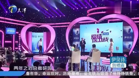 """大龄""""剩男""""逼迫小8岁的女友结婚,涂磊当场大骂:卑鄙,不单纯"""