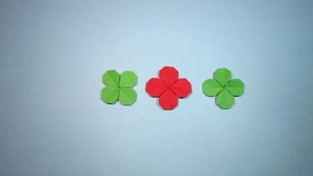 手工折纸,四叶草的折法,简单又漂亮轻轻松松就能学会