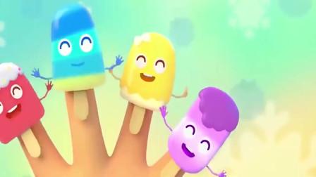 宝宝巴士小朋友们,和奇奇一起吃美味的冰棒吧
