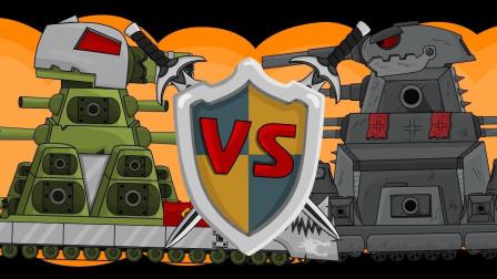 坦克世界动画:半决赛上的相遇!德系仿制的KV44会更胜一筹吗?