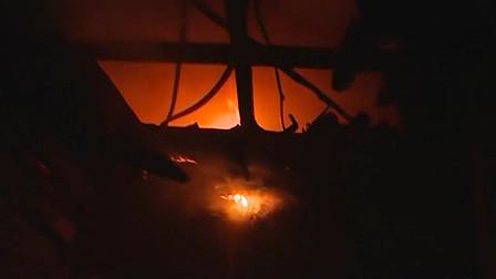 巴黎市中心发生严重火灾:3人死亡 近30人受伤