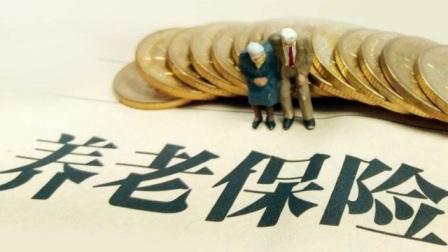 """紧急通知!未来养老金将面临""""大危机"""",80后拿不到养老金了?"""
