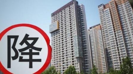 """楼市将面临""""低谷""""!房地产""""克星""""来了,刚需:炒房客哭了"""